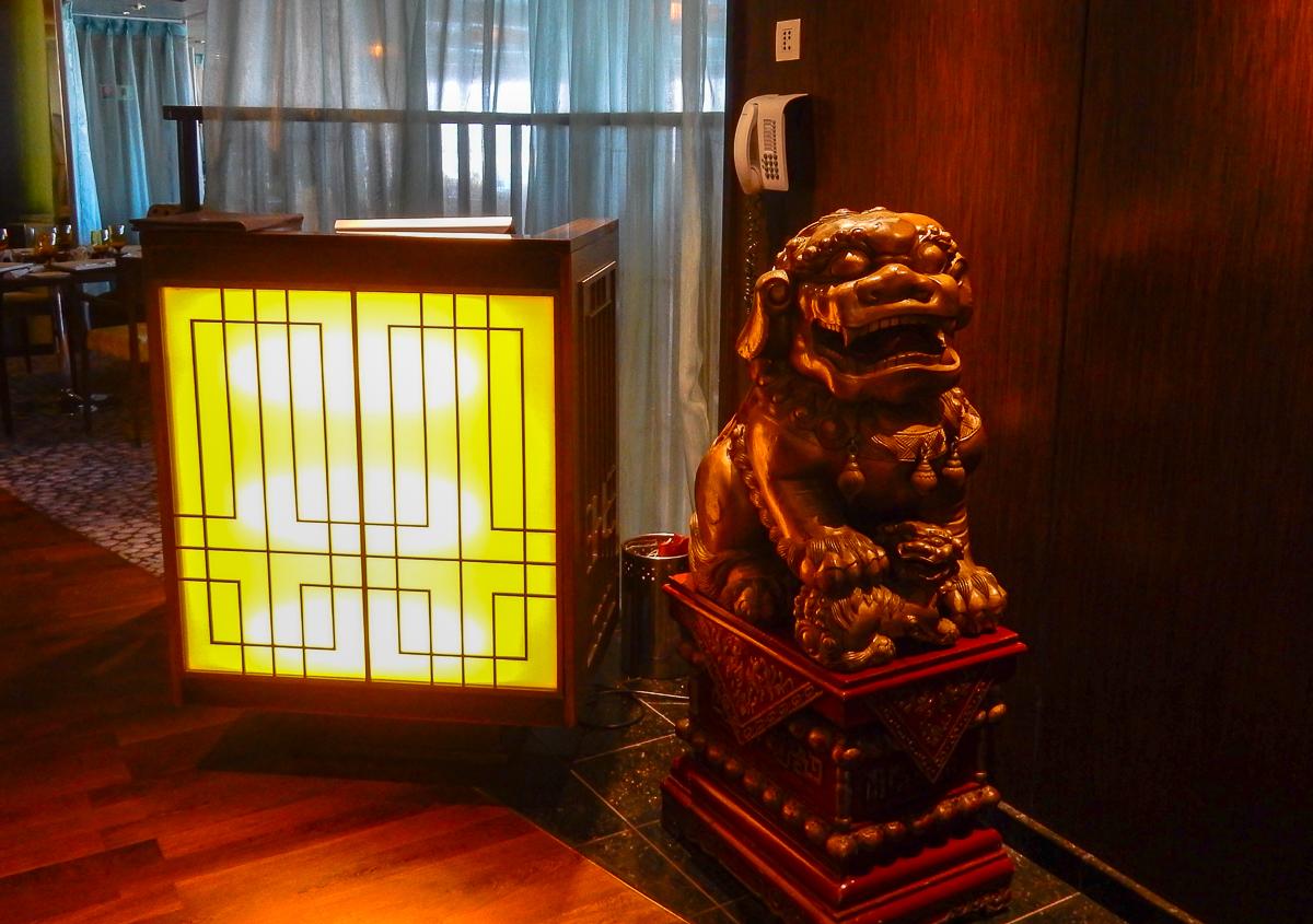 Tamarind Restaurant Entrance Eurodam