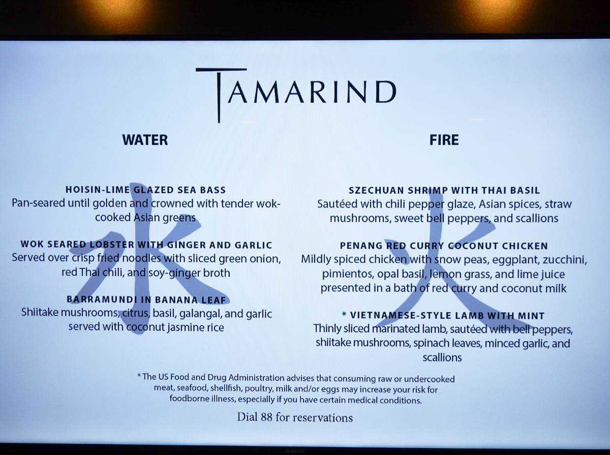 Menu at the Tamarind Restaurant aboard the Eurodam