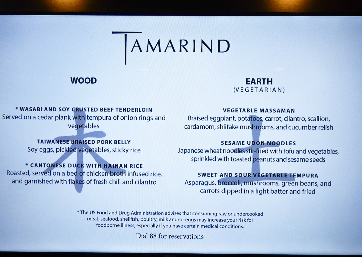 Asian menu at the Tamarind Restaurant aboard the Eurodam